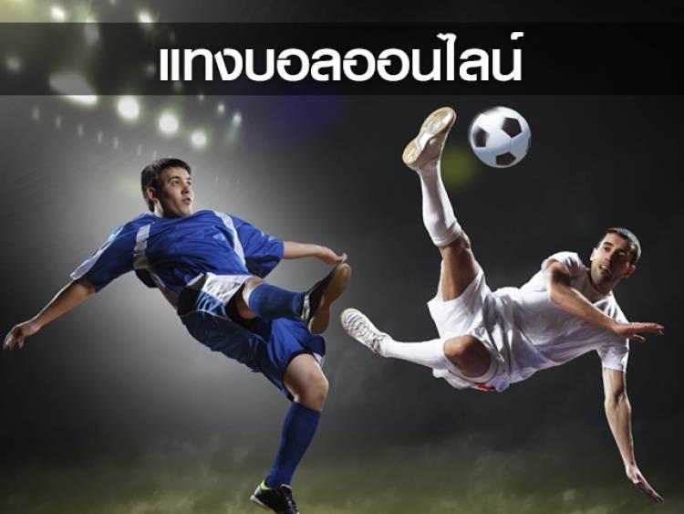 ufabet ดูเว็บแทงบอล